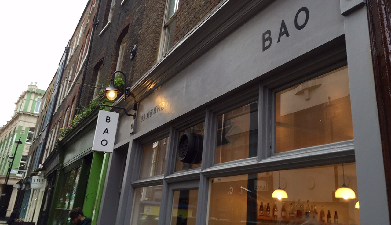 front side and window of Bao restaurant in London