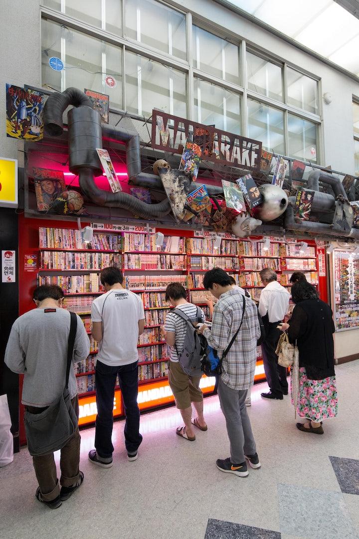 people at Nakano Broadway in Tokyo