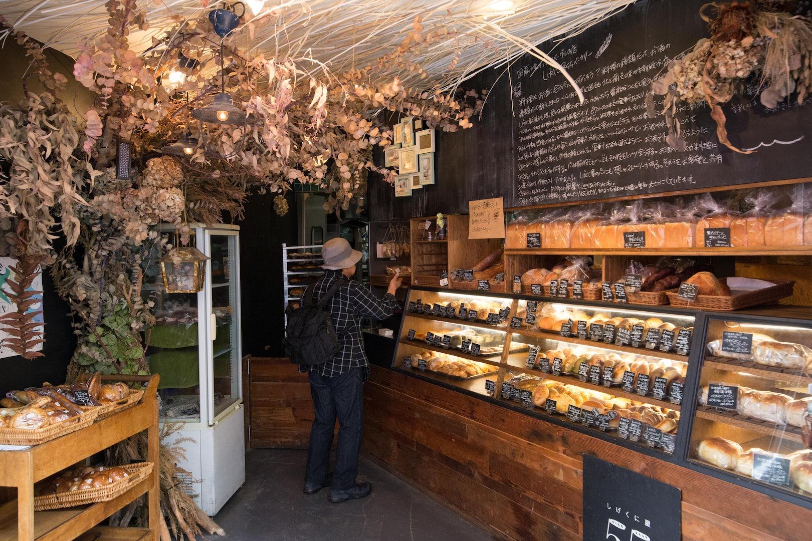 bread and pastries displayed at Shigekuniya 55 Bakery