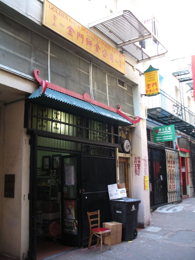 San Francisco - Golden Gate Fortune Cookie Factory