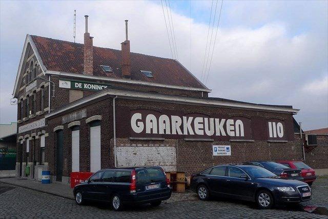exterior of Gaarkeuken 110