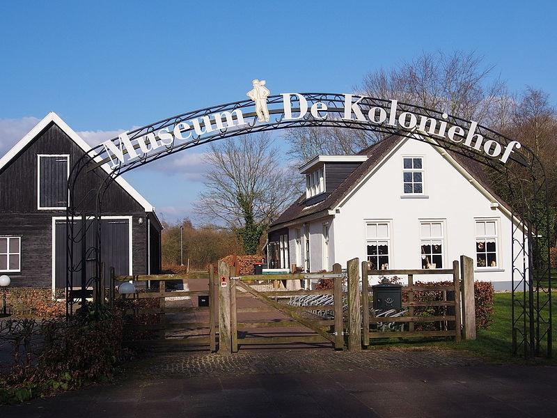entrance of Koloniedorp Frederiksoord