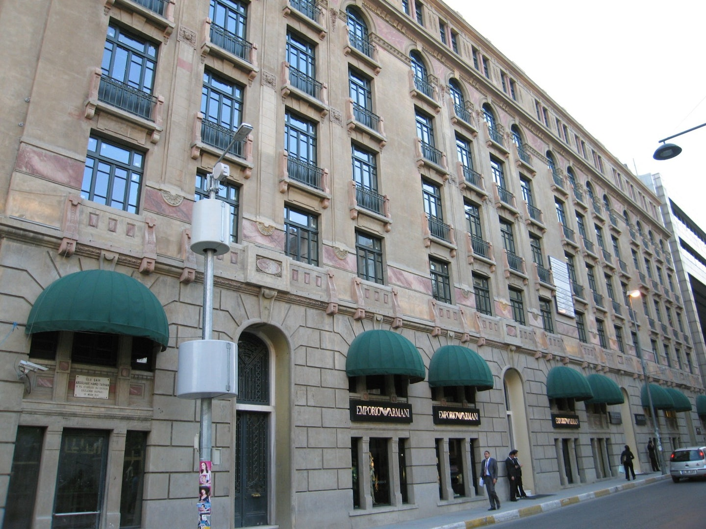 Maçka Palace (current Hyatt hotel)