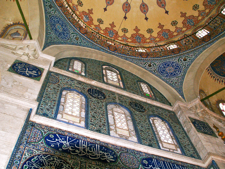 interior of  Sokullu Mehmet Paşa Mosque