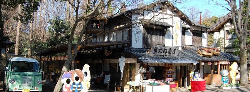 Tokyo - Kitaro Chaya