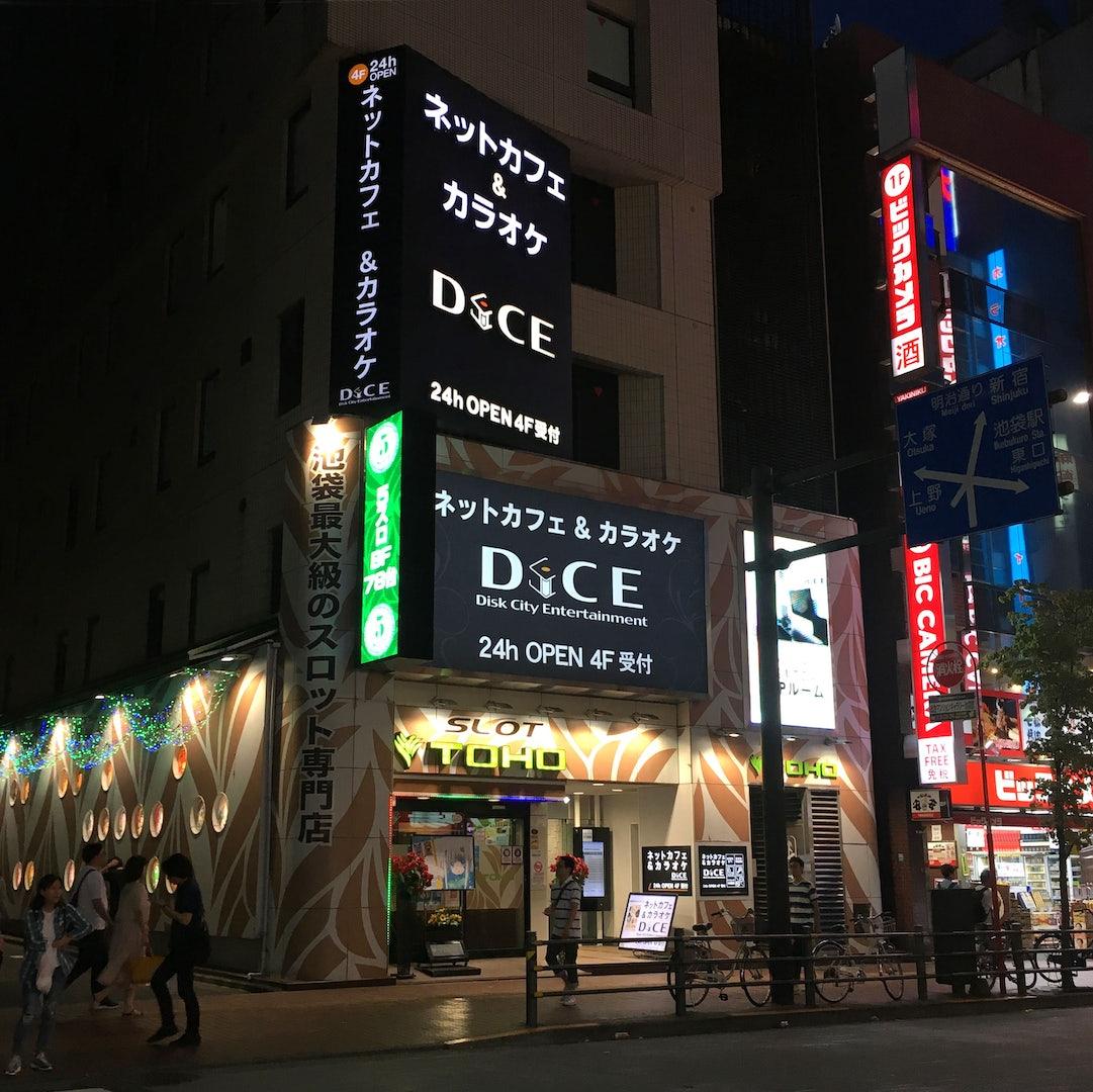 Tokyo - DiCE Ikebukuro