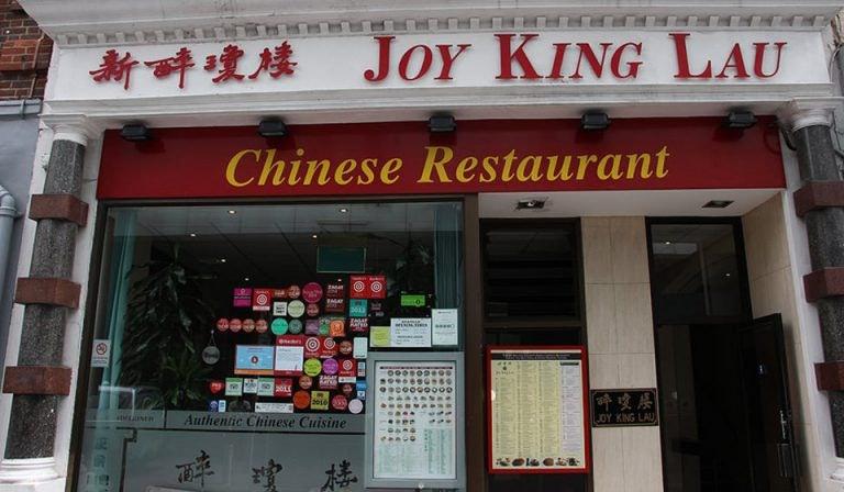 Chinese restaurant Joy King Lau
