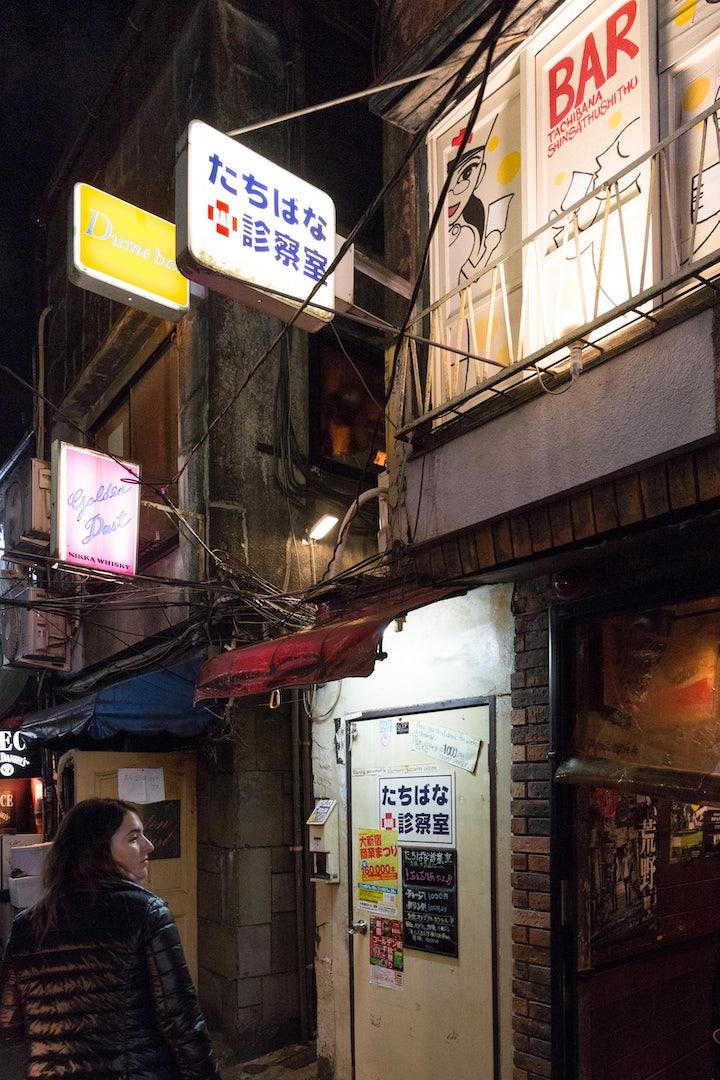 street entrance of Tachibana Shinsatsushitsu