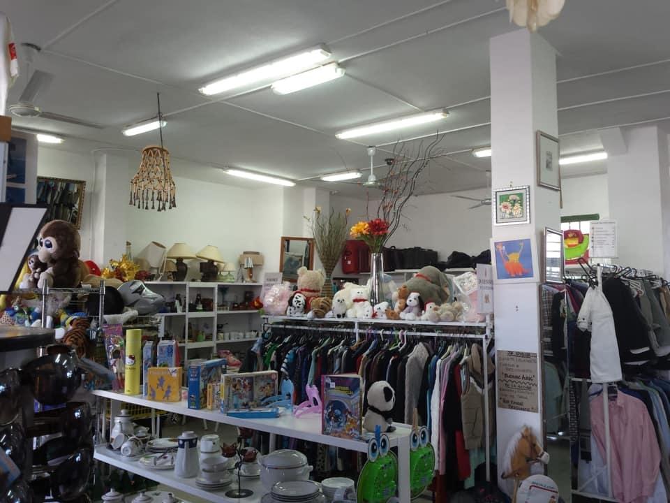 Lions Charity Shop