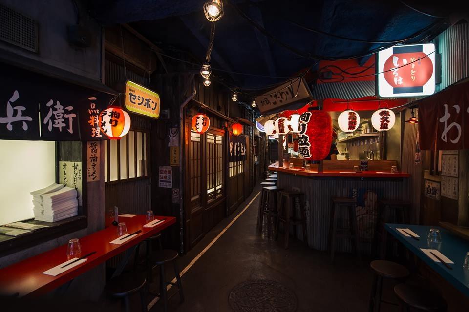dim lighted interior of Kodawari Ramen