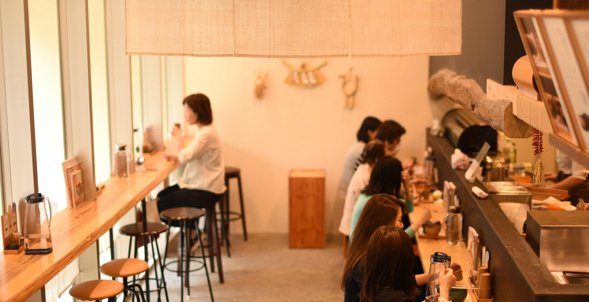 people eating at Nekase Genmai Iroha