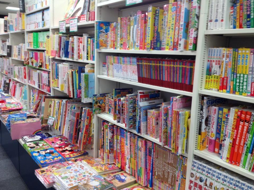 Aoyama Book Center in Tokyo