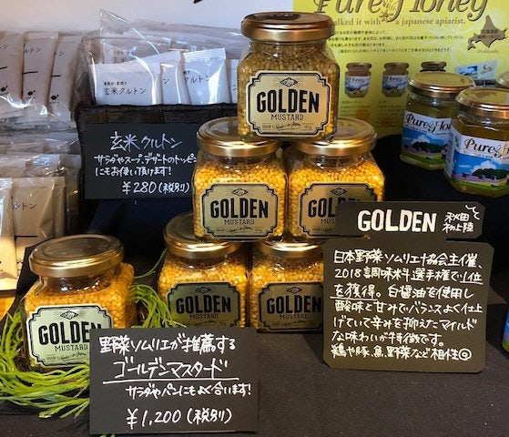 jars of golden mustard at the UNU farmers market