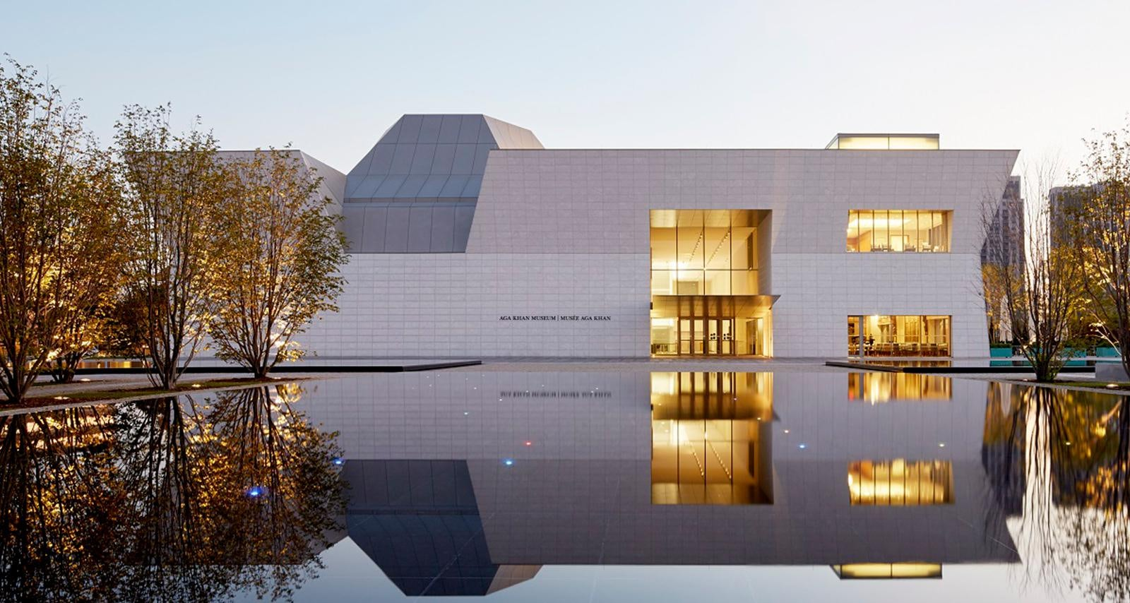 exterior of the Aga Khan museum in Toronto